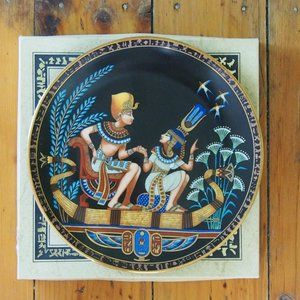 The Legend of Tutankhamun 1991 Porcelain Plate